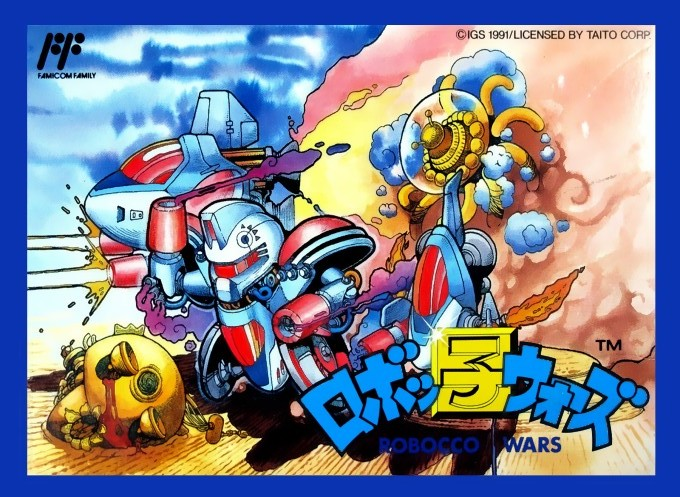 Front boxart of the game Robocco Wars (Japan) on Nintendo NES