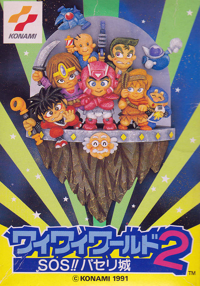 Front boxart of the game Wai Wai World 2 - SOS!! Paseri Jou (Japan) on Nintendo NES