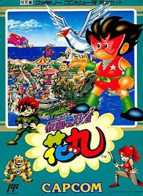 Front boxart of the game Yo! Noid (Japan) on Nintendo NES
