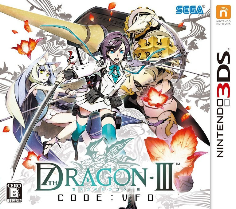 Front boxart of the game 7th Dragon III Code - VFD (Japan) on Nintendo 3DS