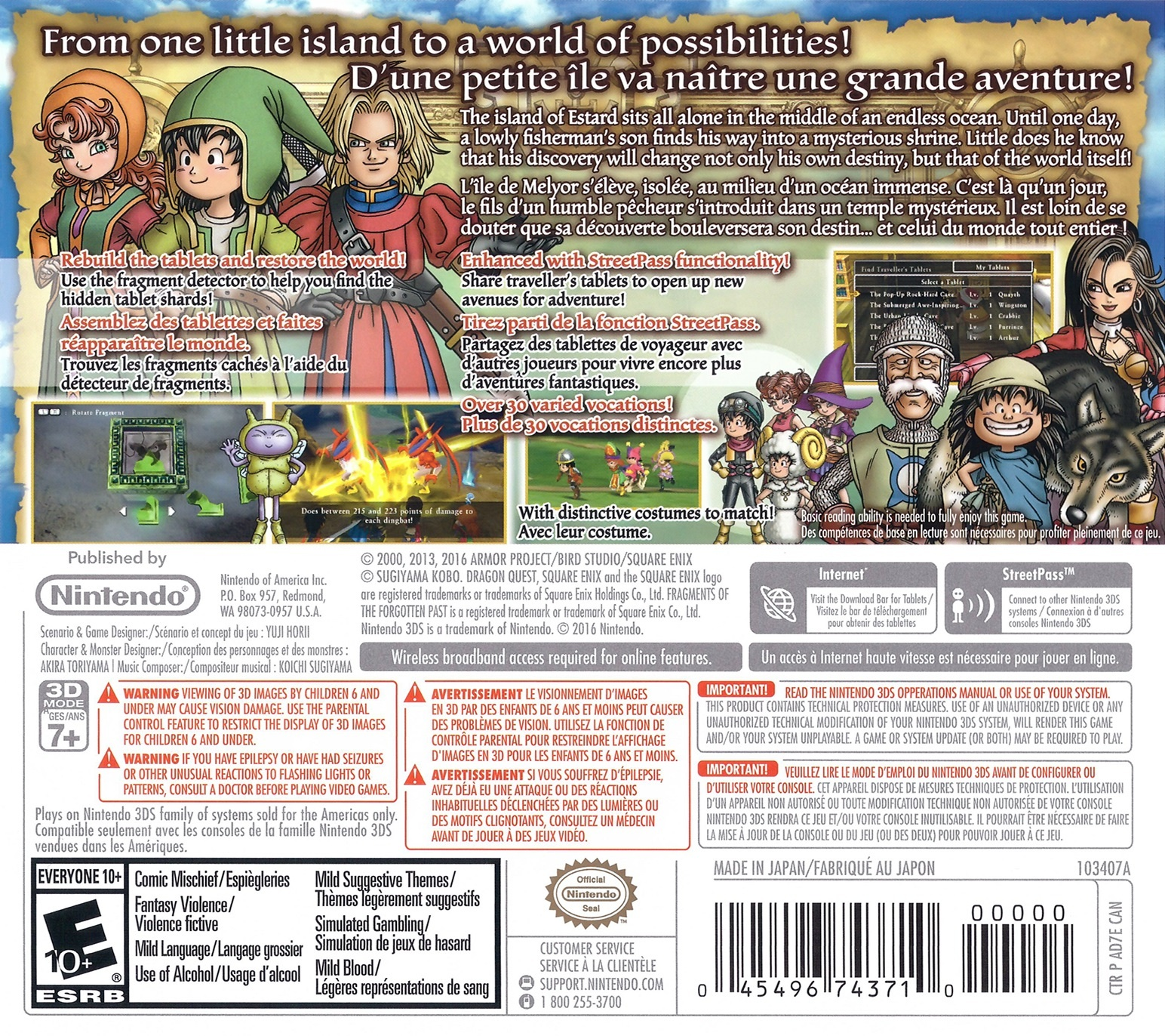 Back boxart of the game Dragon Quest VII - Fragments of the Forgotten Past (Canada) on Nintendo 3DS
