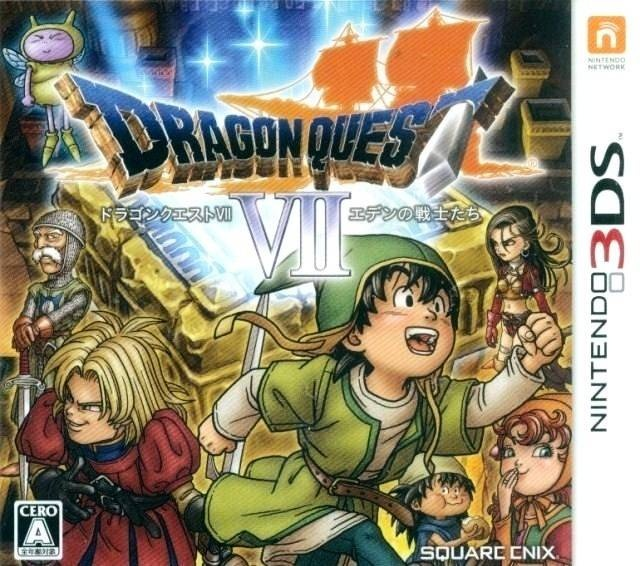 Front boxart of the game Dragon Quest VII - Fragments of the Forgotten Past (Japan) on Nintendo 3DS