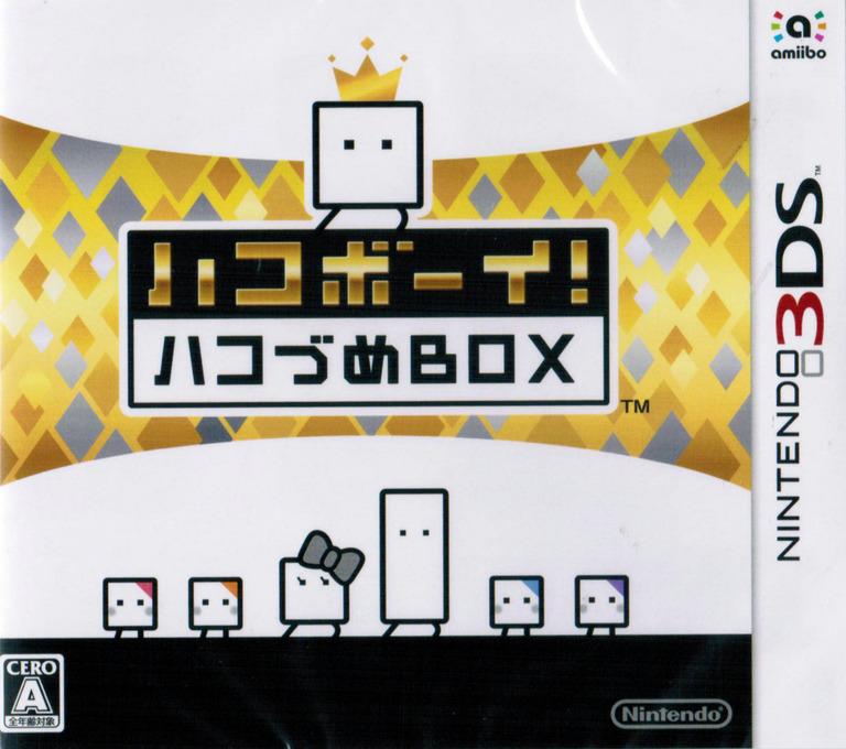 Front boxart of the game Hako Boy! Hakozume Box (Japan) on Nintendo 3DS