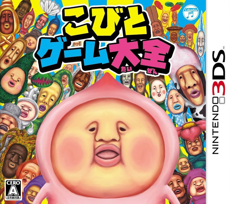 Front boxart of the game Kobito Game Taizen (Japan) on Nintendo 3DS