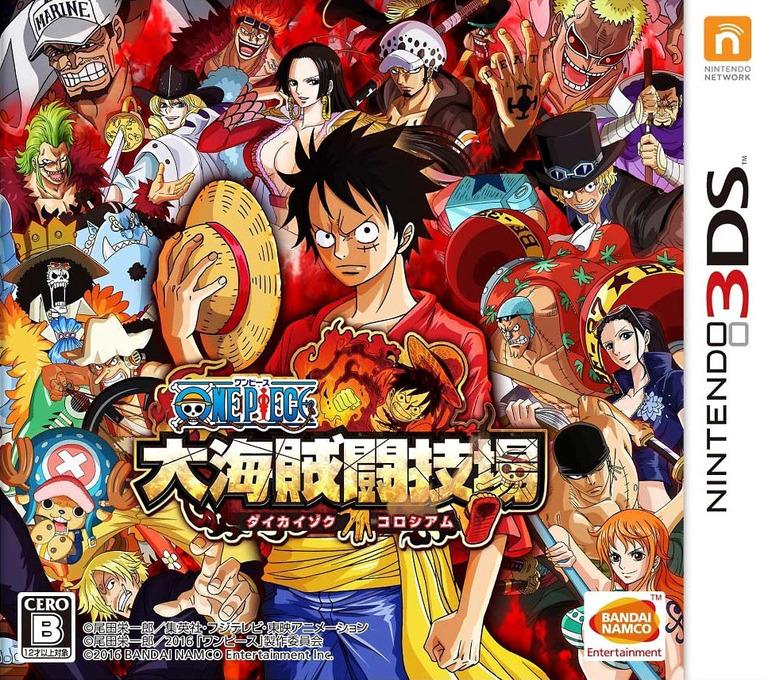 Front boxart of the game One Piece - Daikaizoku Coliseum (Japan) on Nintendo 3DS