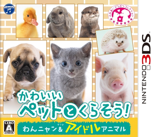 Front boxart of the game Kawaii Pet to Kurasou! Wan Nyan & Idol Animal (Japan) on Nintendo 3DS