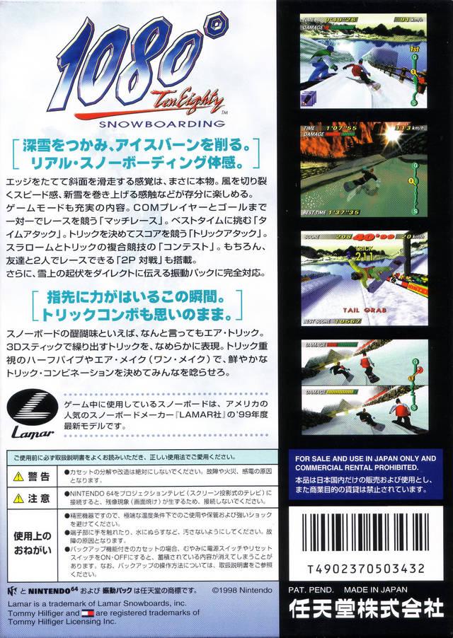 Back boxart of the game 1080 Snowboarding (Japan) on Nintendo 64