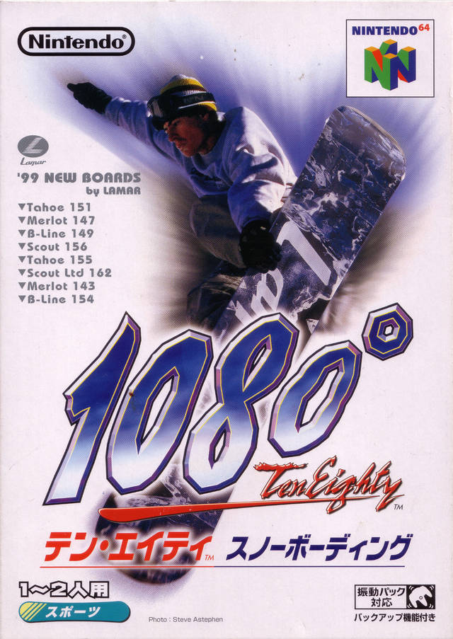 Front boxart of the game 1080 Snowboarding (Japan) on Nintendo 64