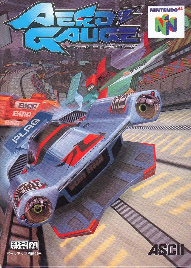 Front boxart of the game AeroGauge (Japan) on Nintendo 64
