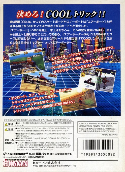 Back boxart of the game Airboarder 64 (Japan) on Nintendo 64