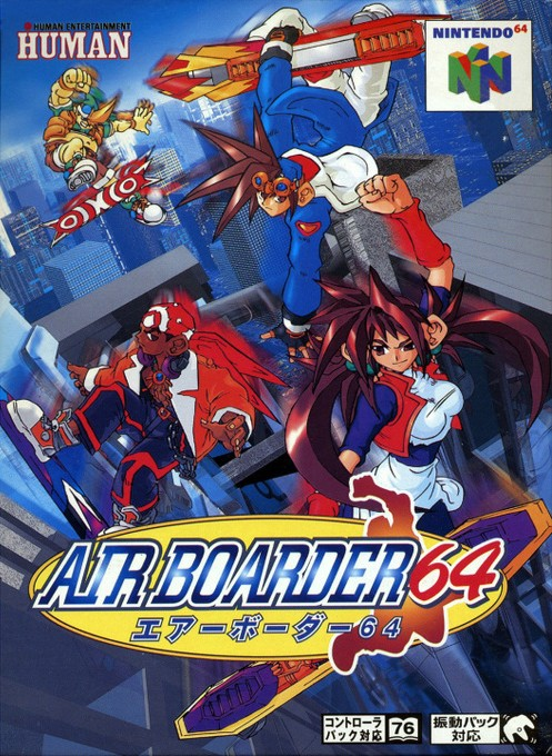 Front boxart of the game Airboarder 64 (Japan) on Nintendo 64