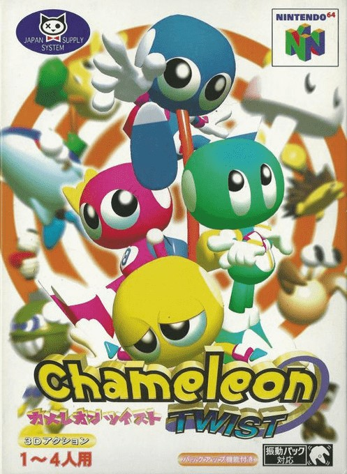 Front boxart of the game Chameleon Twist (Japan) on Nintendo 64