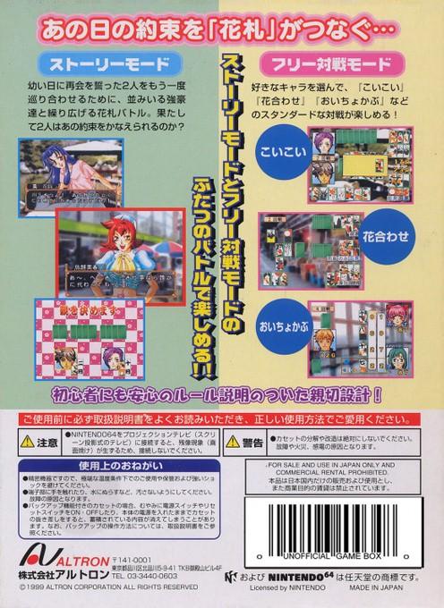 Back boxart of the game 64 Hanafuda - Tenshi no Yakusoku (Japan) on Nintendo 64