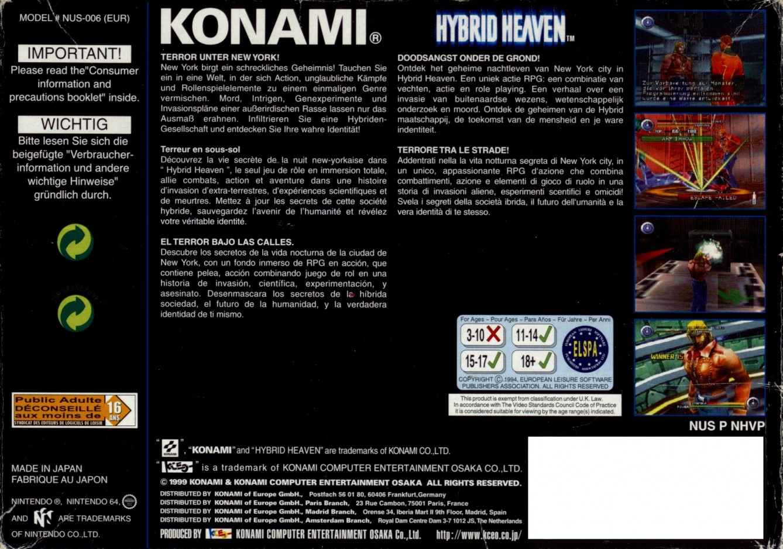 Back boxart of the game Hybrid Heaven (Europe) on Nintendo 64