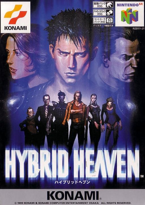Front boxart of the game Hybrid Heaven (Japan) on Nintendo 64
