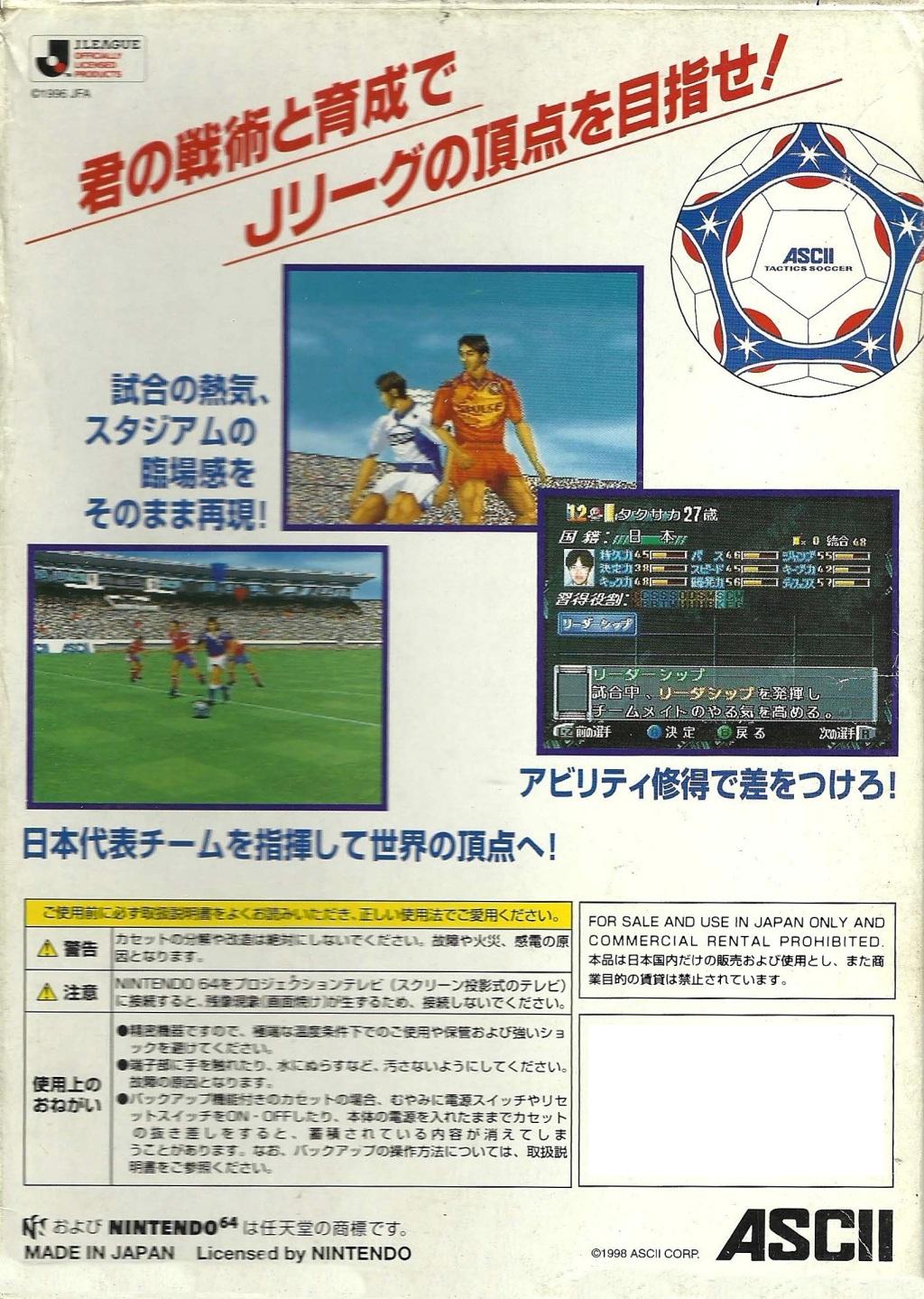 Back boxart of the game J.League Tactics Soccer (Japan) on Nintendo 64