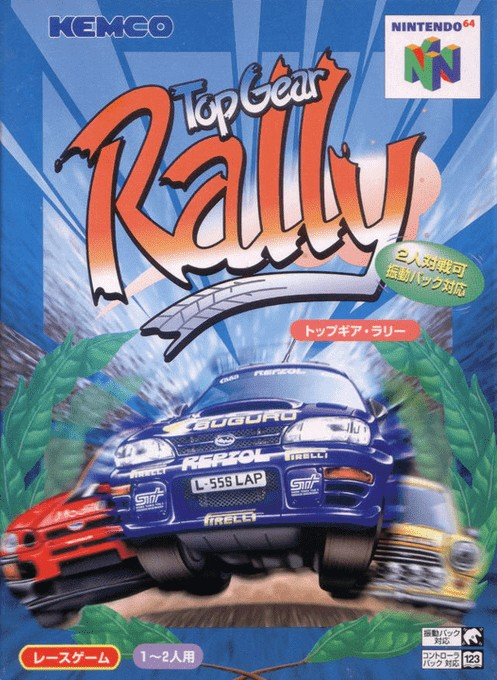 Front boxart of the game Top Gear Rally (Japan) on Nintendo 64