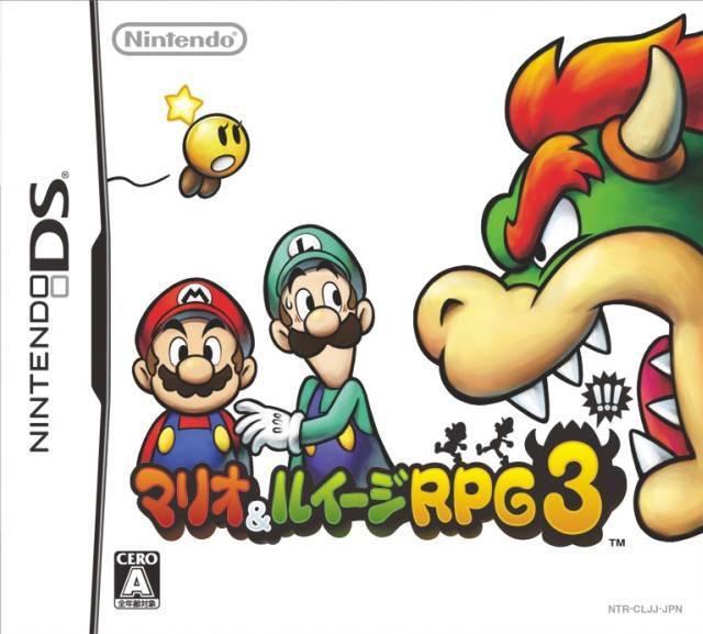 Mario Luigi Bowser S Inside Story Boxarts For Nintendo