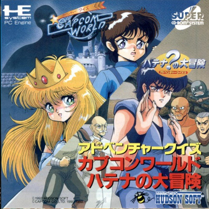 Front boxart of the game Adventure Quiz - Capcom World & Hatena no Daibouken (Japan) on NEC PC Engine CD
