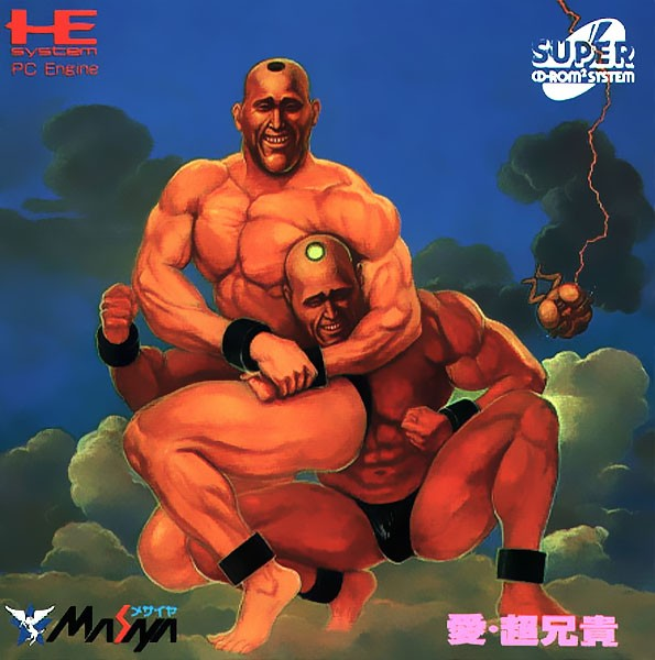 Front boxart of the game Ai Chou Aniki (Japan) on NEC PC Engine CD
