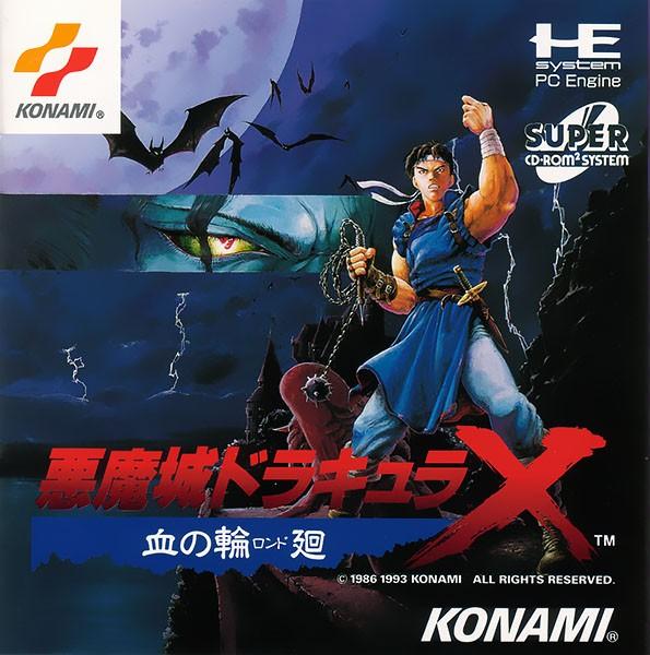 Front boxart of the game Akumajou Dracula X - Chi No Rondo (Japan) on NEC PC Engine CD