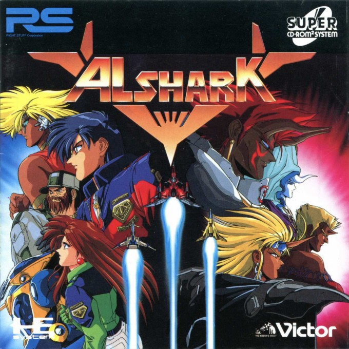 Front boxart of the game Alshark (Japan) on NEC PC Engine CD