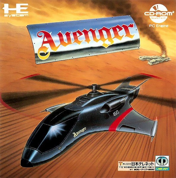 Front boxart of the game Avenger (Japan) on NEC PC Engine CD