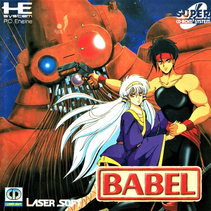 Front boxart of the game Babel (Japan) on NEC PC Engine CD