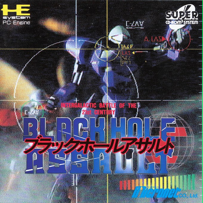Front boxart of the game Black Hole Assault (Japan) on NEC PC Engine CD