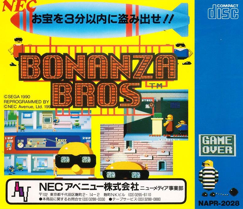 Back boxart of the game Bonanza Bros. (Japan) on NEC PC Engine CD