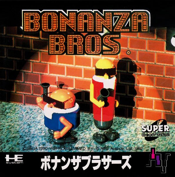 Front boxart of the game Bonanza Bros. (Japan) on NEC PC Engine CD