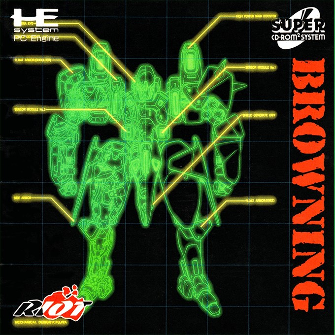 Front boxart of the game Browning (Japan) on NEC PC Engine CD