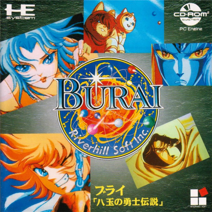 Front boxart of the game Burai (Japan) on NEC PC Engine CD