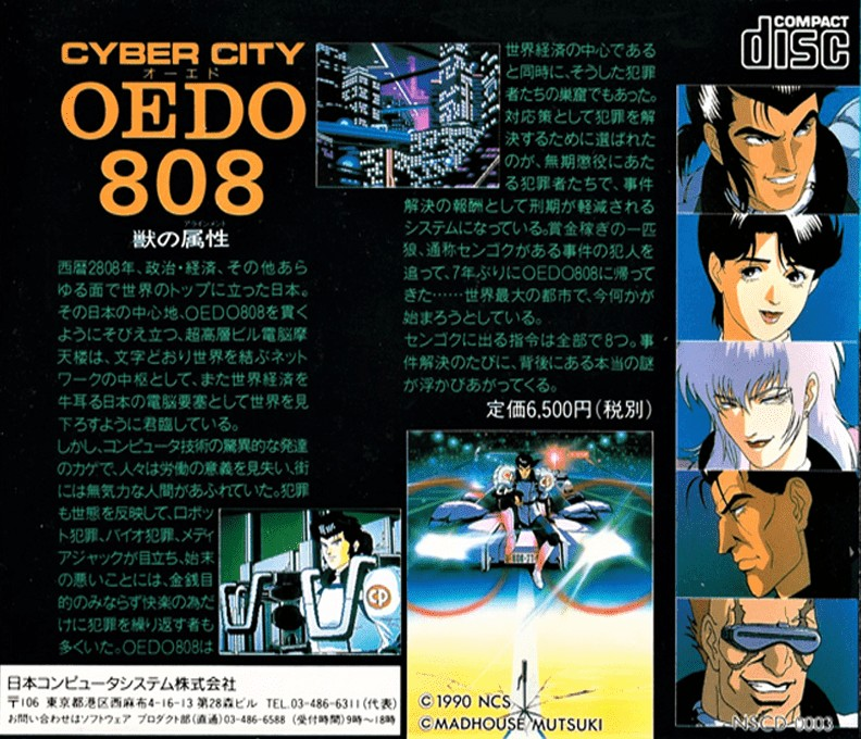 Back boxart of the game Cyber City OEDO 808 (Japan) on NEC PC Engine CD