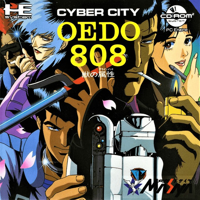 Front boxart of the game Cyber City OEDO 808 (Japan) on NEC PC Engine CD