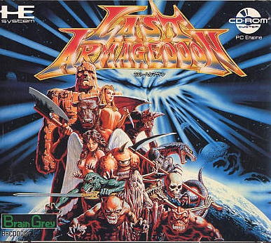 Front boxart of the game Last Armageddon (Japan) on NEC PC Engine CD