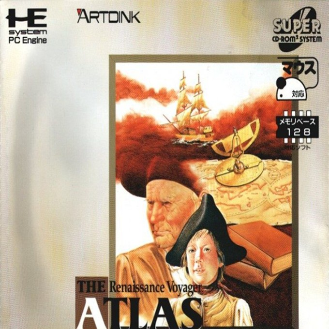Front boxart of the game Atlas, The - Renaissance Voyager (Japan) on NEC PC Engine CD
