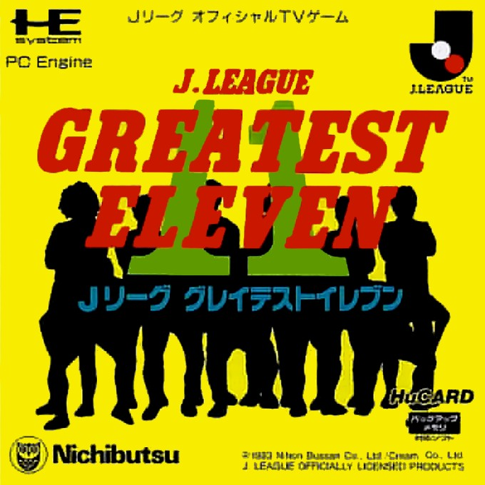 Front boxart of the game J. League Greatest Eleven (Japan) on NEC PC Engine
