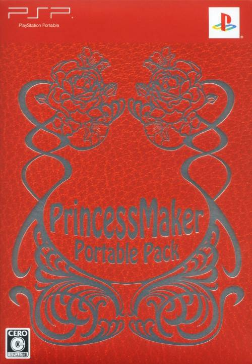 Front boxart of the game Princess Maker Portable Pack (Japan) on Sony PSP