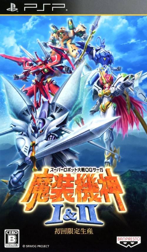 Front boxart of the game Super Robot Taisen OG Saga - Masou Kishin I & II (Japan) on Sony PSP