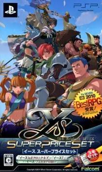 Front boxart of the game Ys Super Price Set (Japan) on Sony PSP