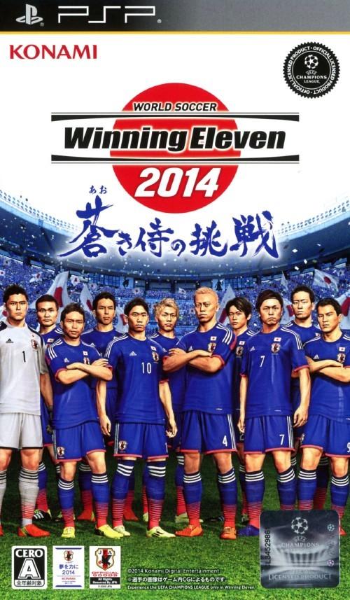 Front boxart of the game World Soccer Winning Eleven 2014 - Aoki Samurai no Chousen (Japan) on Sony PSP