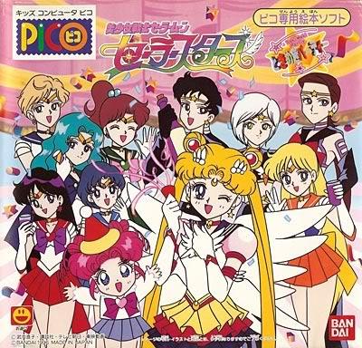 Front boxart of the game Bishoujo Senshi Sailor Moon Sailor Stars - Tokimeki Party on Sega Pico