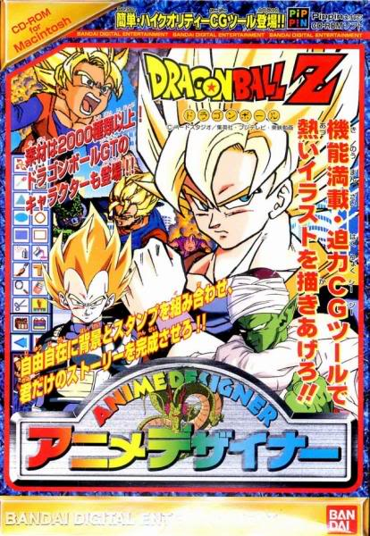 Front boxart of the game AnimeDesigner - DragonBall Z on Apple Pippin
