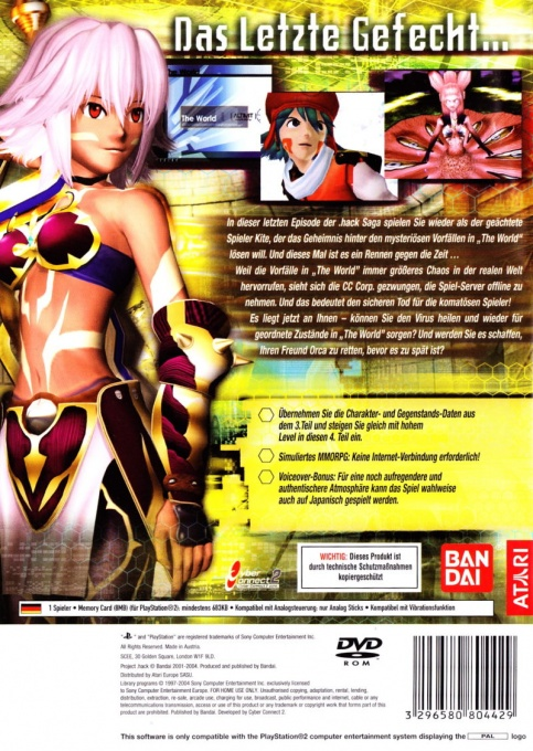 Back boxart of the game .hack//Quarantine Part 4 (Germany) on Sony Playstation 2