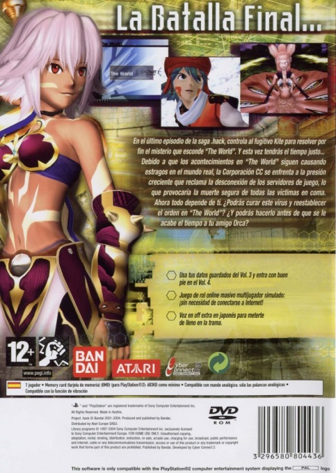 Back boxart of the game .hack//Quarantine Part 4 (Spain) on Sony Playstation 2