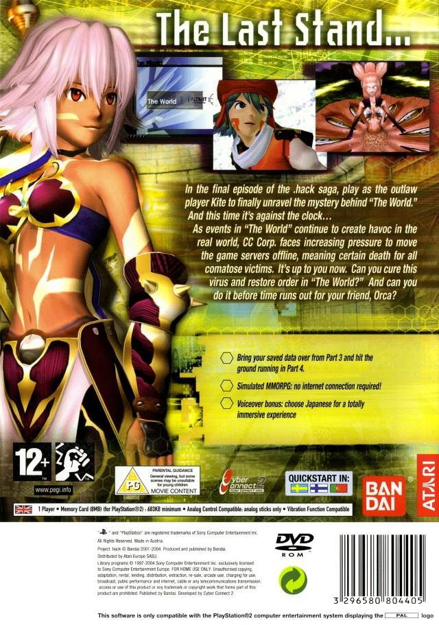 Back boxart of the game .hack//Quarantine Part 4 (Europe) on Sony Playstation 2