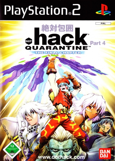 Front boxart of the game .hack//Quarantine Part 4 (Germany) on Sony Playstation 2