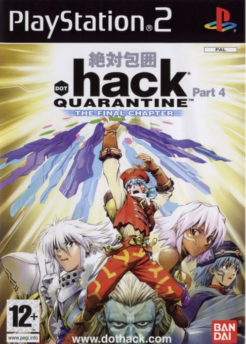 Front boxart of the game .hack//Quarantine Part 4 (Spain) on Sony Playstation 2