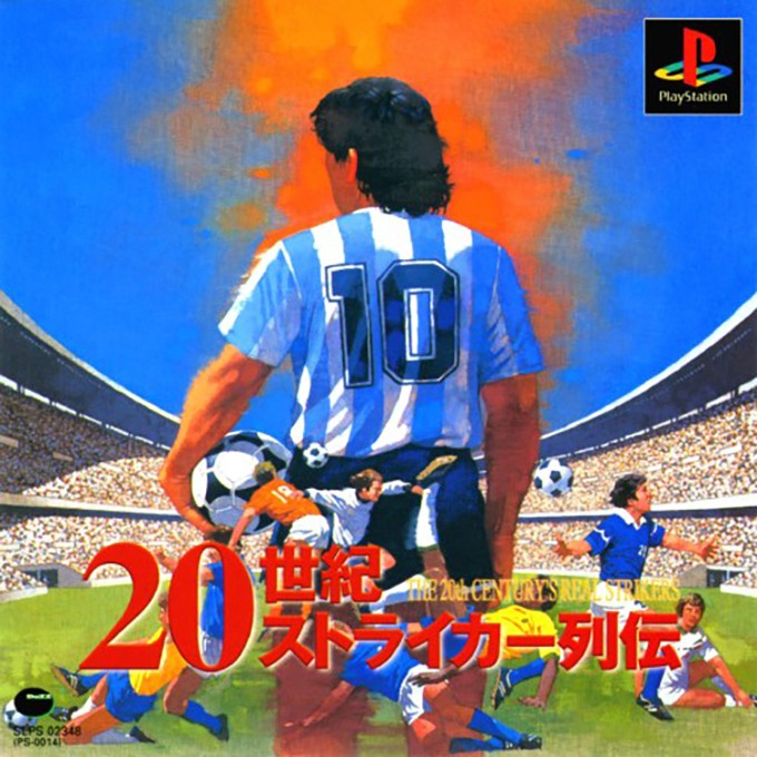 Front boxart of the game Viva Soccer (Japan) on Sony Playstation